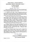 List gratulacyjny gen. dyw. Włodzimierza Sąsiadka